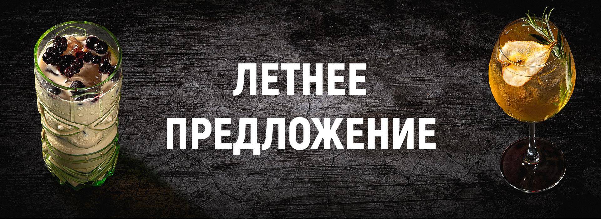 Letnee_predlozhenie_-_slaydery_Slider_kopia
